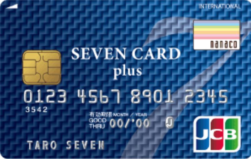 seven-card-plus-icon