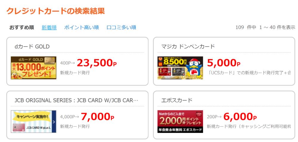 lifemedia-credit-card